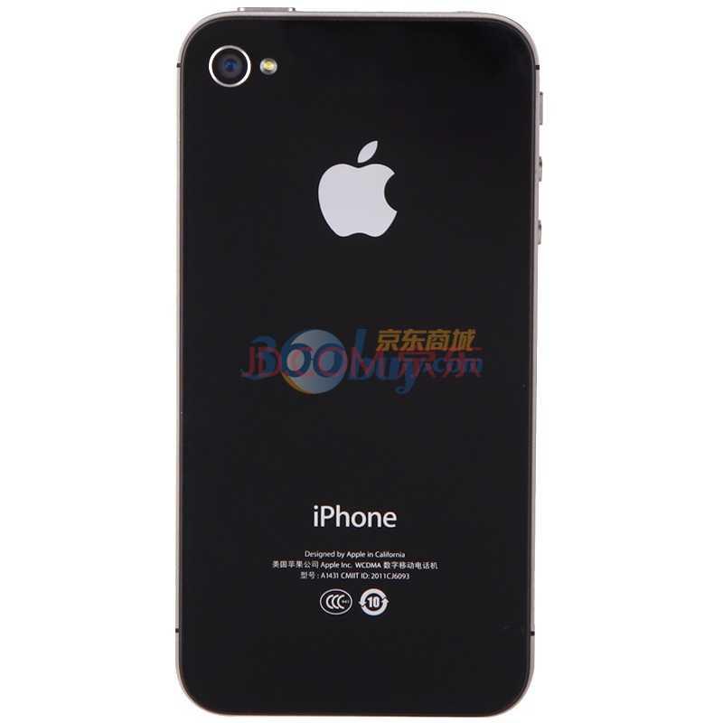 苹果(apple) iphone 4s 8gb 黑色 联通3g手机