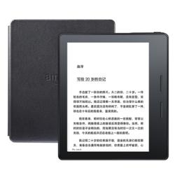 【新品现货】亚马逊Kindle Oasis电子书阅读器电纸书电子墨水屏  尊贵版 斯诺克黑 尊贵版